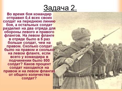 http://mou31.togliatty.rosshkola.ru/data/c698374dc7ab46a9b1bc51fe919727d2/573522a032684ec1ab8474a4c719f7e9.bin