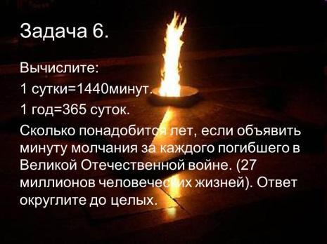 http://mou31.togliatty.rosshkola.ru/data/c698374dc7ab46a9b1bc51fe919727d2/f534a3406fd84179a10beba298039f91.bin