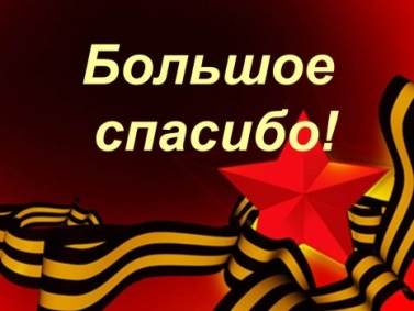 http://mou31.togliatty.rosshkola.ru/data/c698374dc7ab46a9b1bc51fe919727d2/bdac9723de534a83beaaef23b83473e2.bin