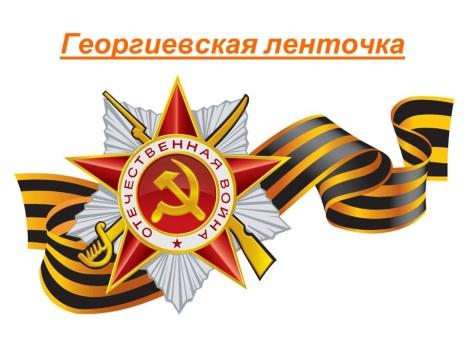 http://mou31.togliatty.rosshkola.ru/data/c698374dc7ab46a9b1bc51fe919727d2/bf7283821ae543f2b507c707b207bdcc.bin