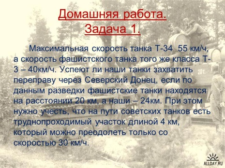 http://mou31.togliatty.rosshkola.ru/data/c698374dc7ab46a9b1bc51fe919727d2/00dc20cf8dee4f5590938fc26af293cc.bin
