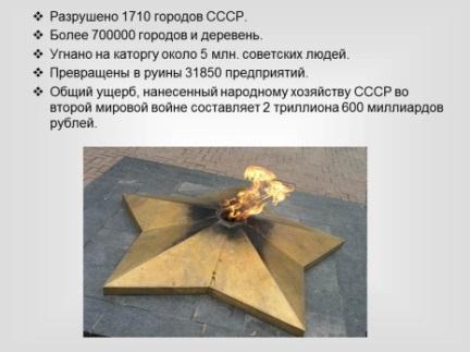 http://mou31.togliatty.rosshkola.ru/data/c698374dc7ab46a9b1bc51fe919727d2/1f0bbf95f71e4503b6e2981821f5d84b.bin