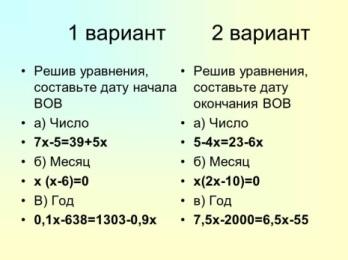 http://mou31.togliatty.rosshkola.ru/data/c698374dc7ab46a9b1bc51fe919727d2/61dcd9cb956a4db099dbe45ac7f08011.bin