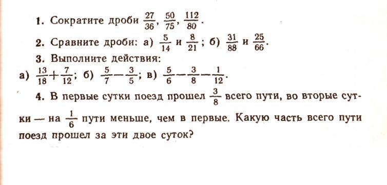 http://festival.1september.ru/articles/525607/Image693.jpg