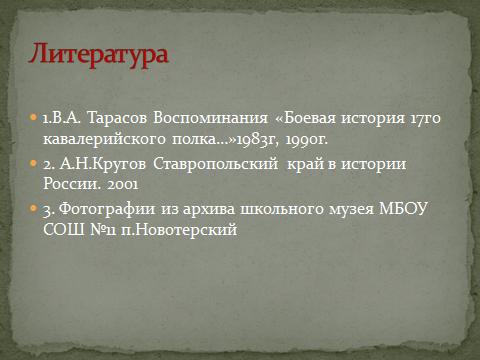 hello_html_m2e61a60f.png