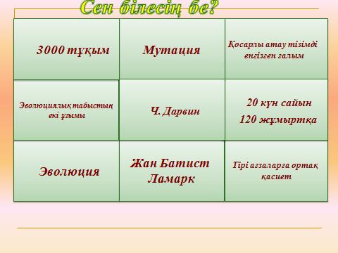 hello_html_5ca717c1.png