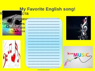 My Favorite English song! ___________________________________________________