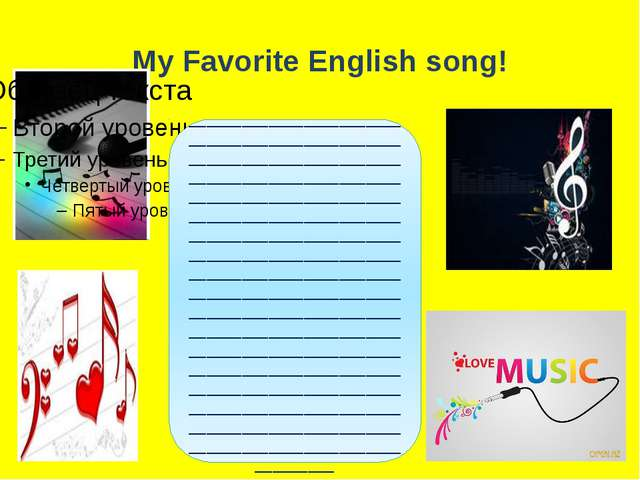My Favorite English song! ___________________________________________________...