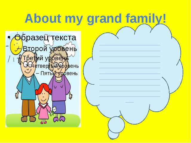 About my grand family! ______________________________________________________...