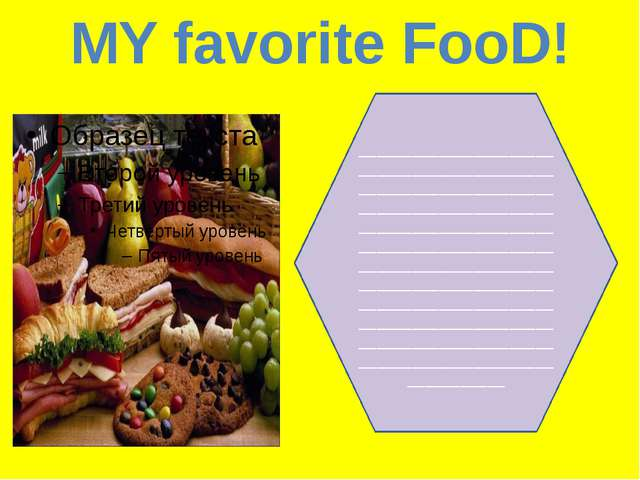 MY favorite FooD! ___________________________________________________________...