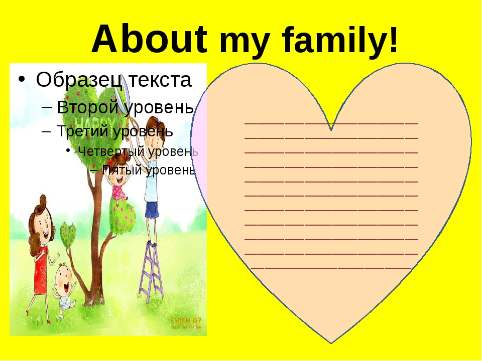 About my family! ____________________________________________________________...
