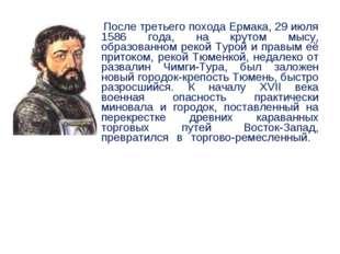 После третьего похода Ермака, 29 июля 1586 года, на крутом мысу, образованно