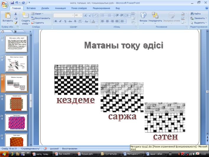 hello_html_m1fecc66c.png