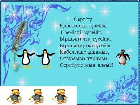 hello_html_m3c78ae27.jpg