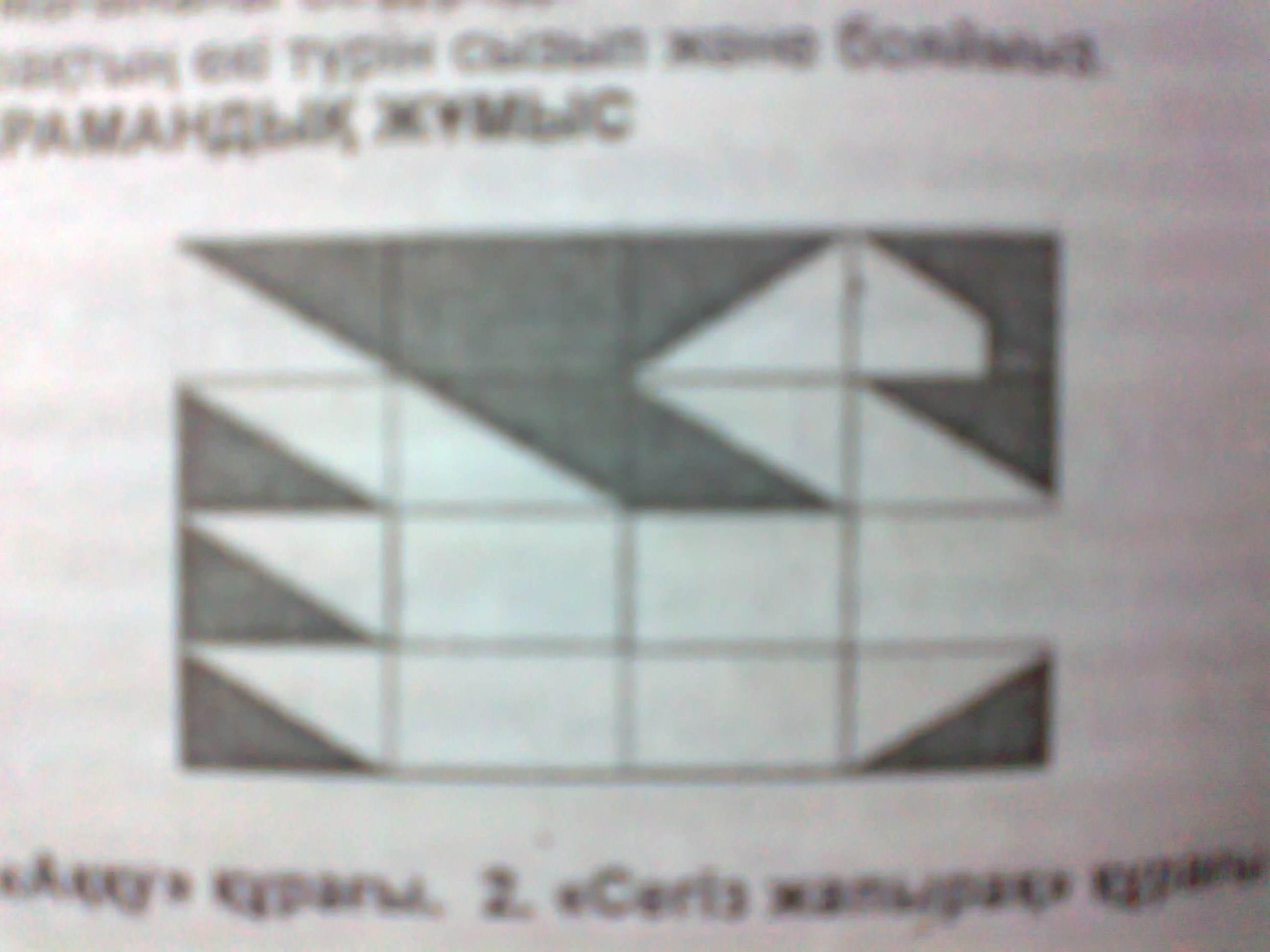 hello_html_m5990ad43.jpg