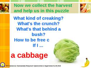 Now we collect the harvest and help us in this puzzle What kind of creaking?