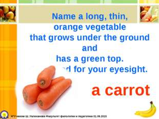 Name a long, thin, orange vegetable that grows under the ground and has a gre