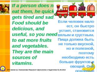 If a person does not eat them, he quickly gets tired and sad. Food should be