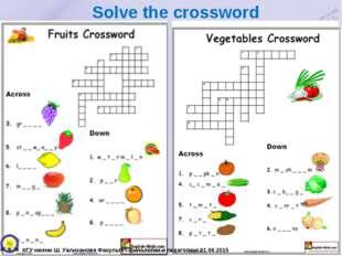 Solve the crossword КГУ имени Ш. Уалиханова Факультет филологии и педагогики