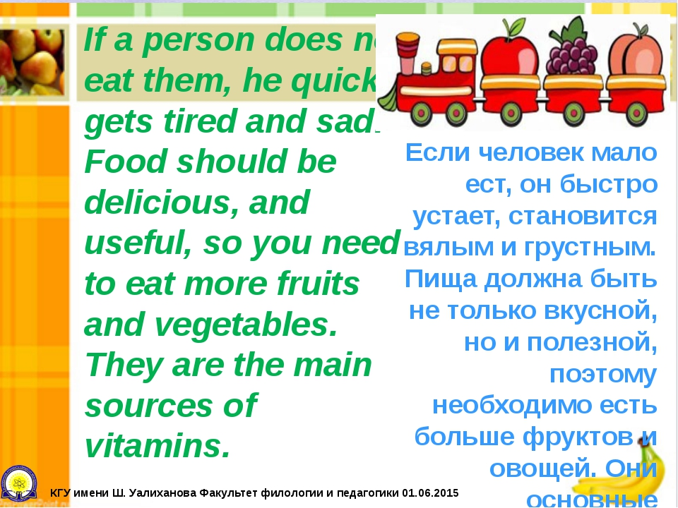 If a person does not eat them, he quickly gets tired and sad. Food should be...