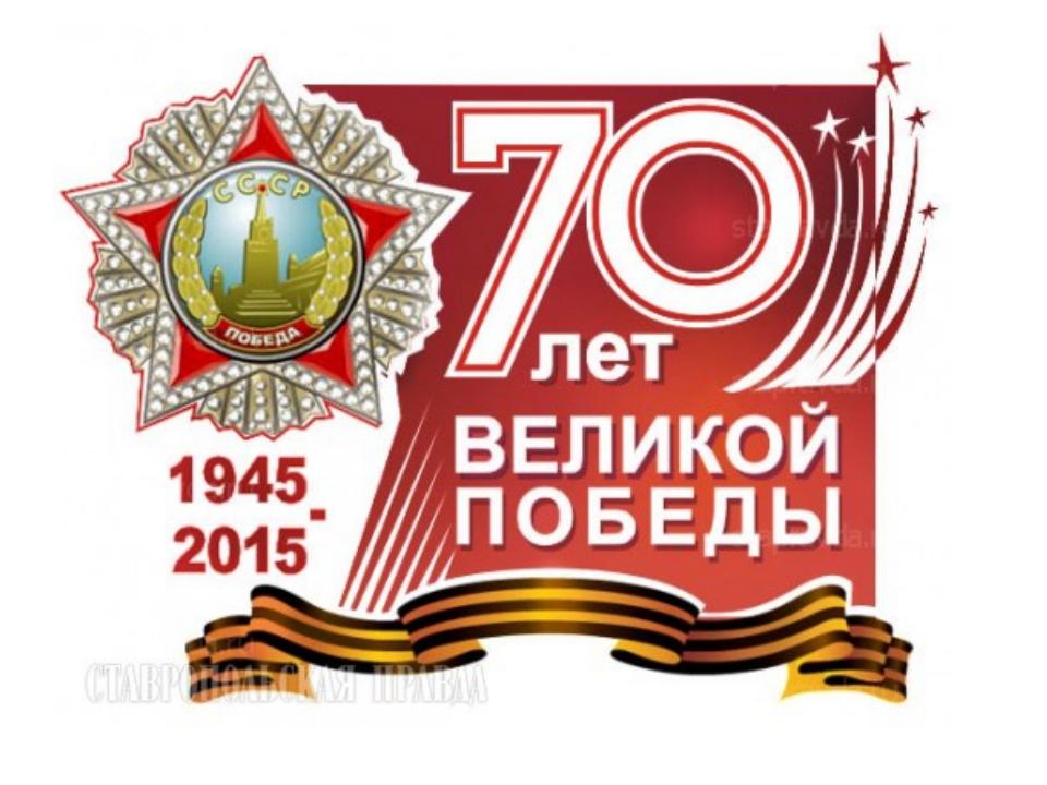 Орден Славы, учреждён в 1943году