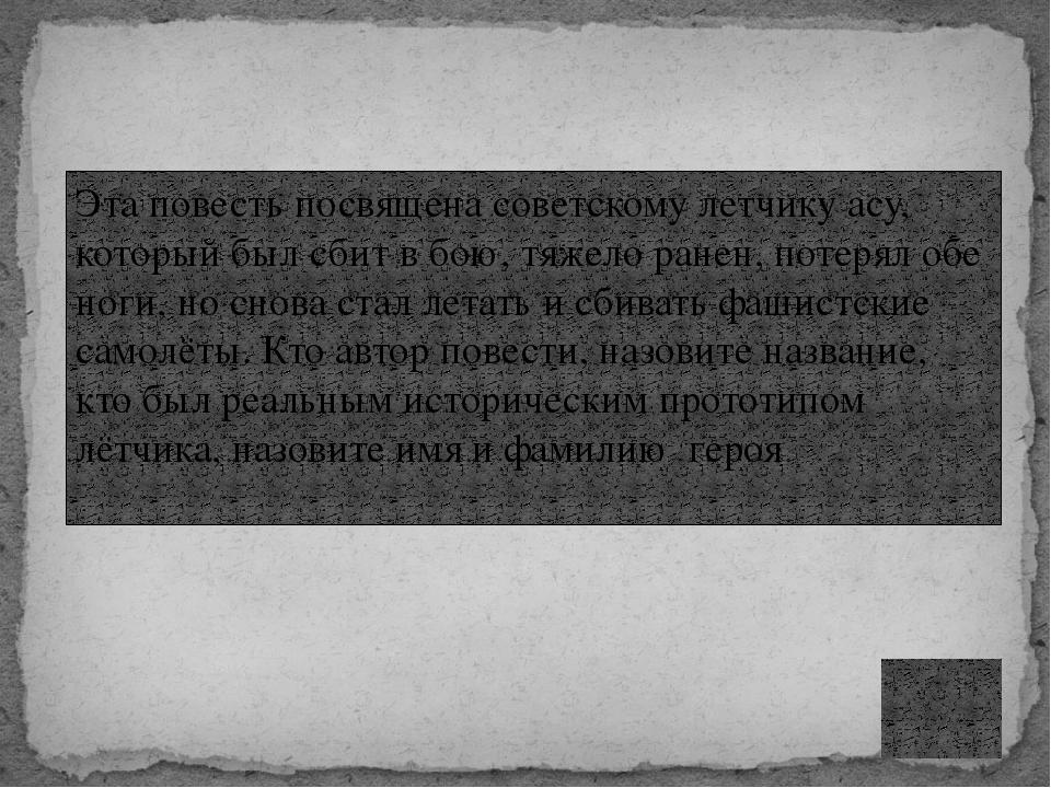 Какова была позиция Сталина по отношению к деятелям Русской православной церк...