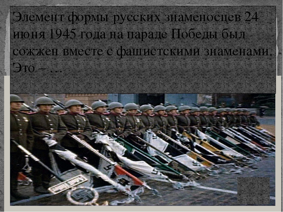 ОТВЕТ НА ДОП,ВОПРОС Сталин разрешил в 1943г избрать нового патриарха им стал...