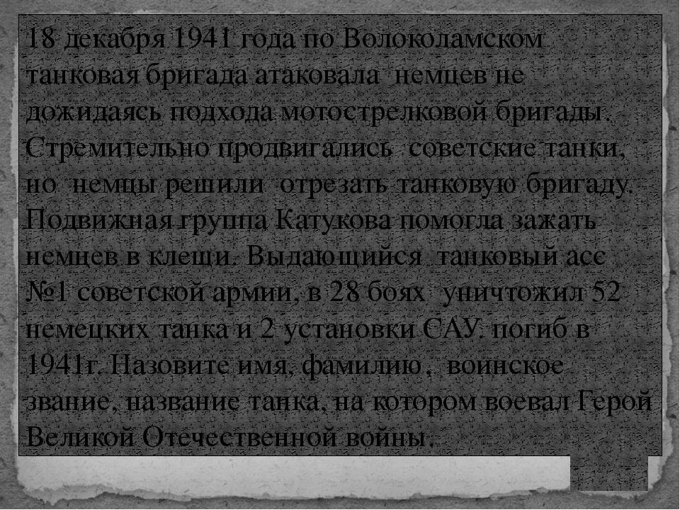 30 января 1945 года на дно Балтийского моря был отправлен немецкий лайнер «Ви...