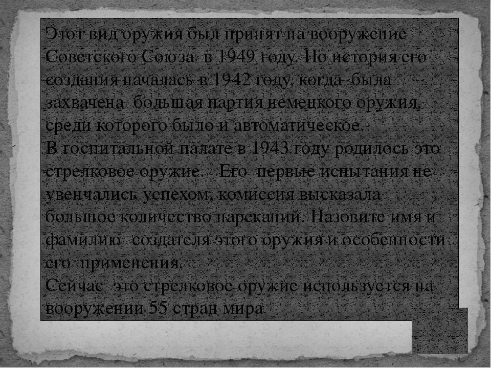 Эта повесть посвящена советскому летчику асу, который был сбит в бою, тяжело...