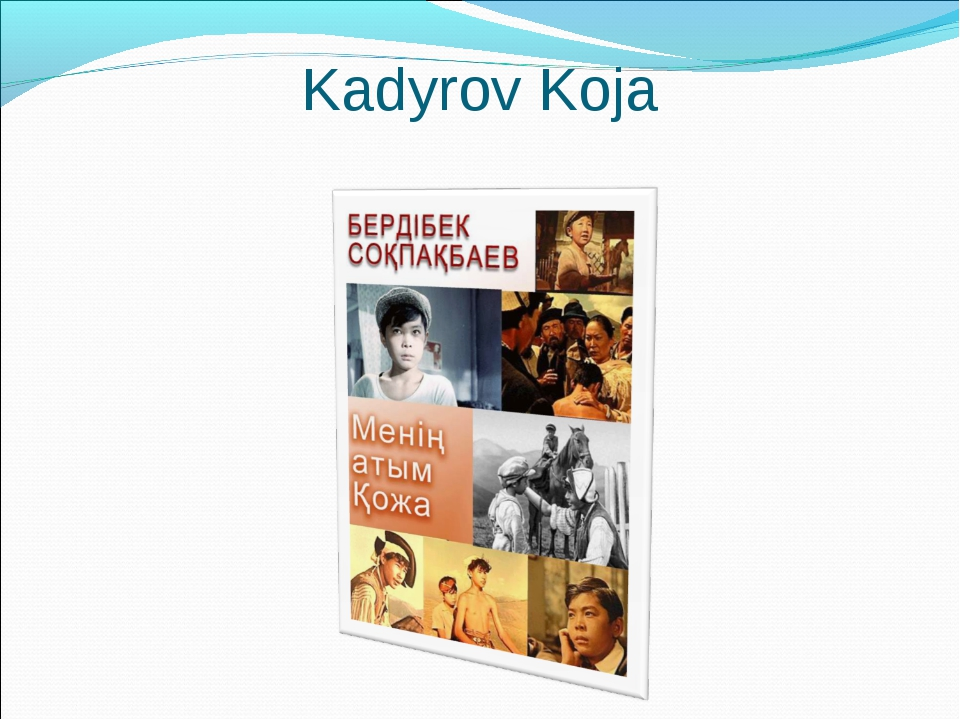 Kadyrov Koja