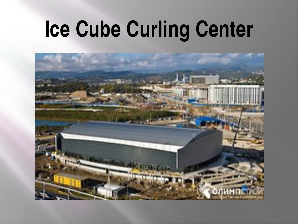 Ice Cube Curling Center