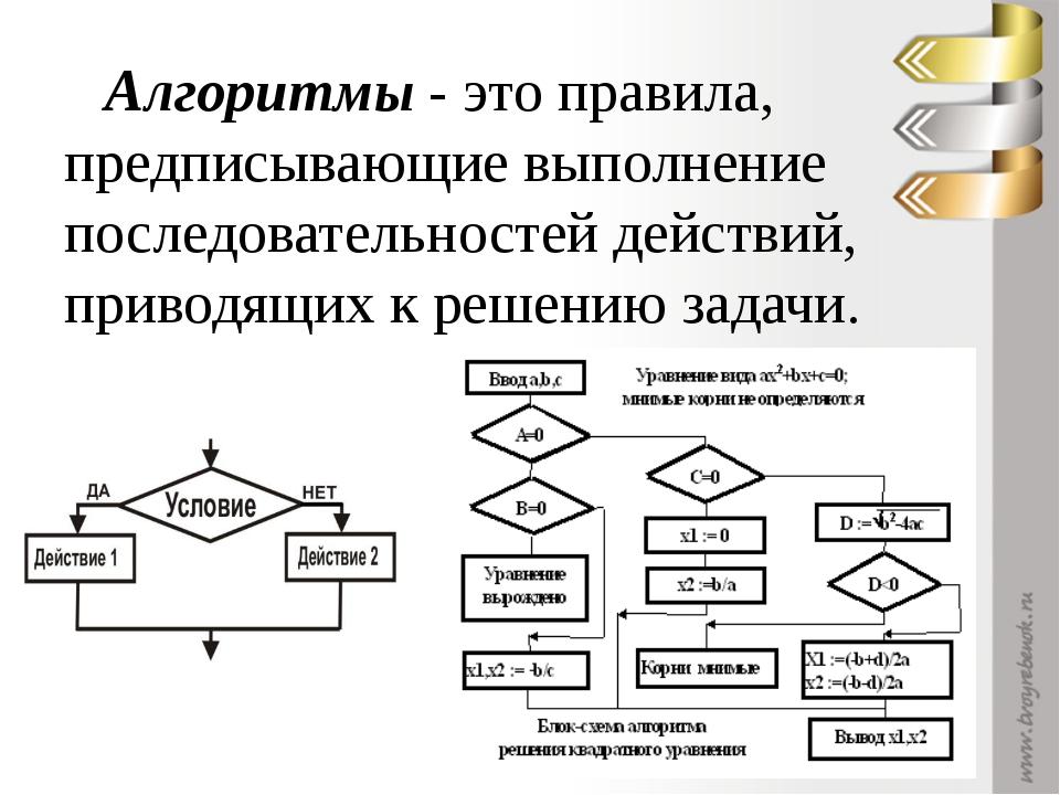 Рост производства компьютерной техники, развитие информационных сетей, создан...