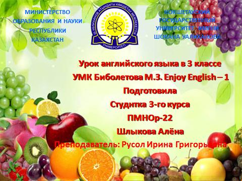 hello_html_m5ebab984.png