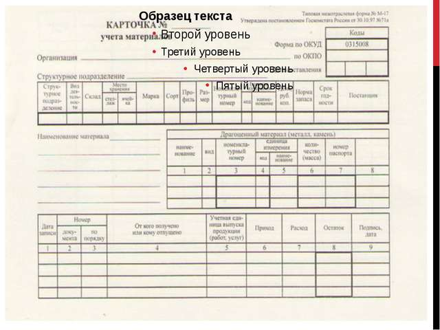 Шегольков Д.А.