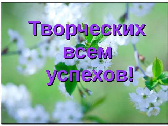 http://fs00.infourok.ru/images/doc/284/289896/640/img27.jpg