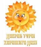 http://im3-tub-ru.yandex.net/i?id=75495978-65-72&n=21