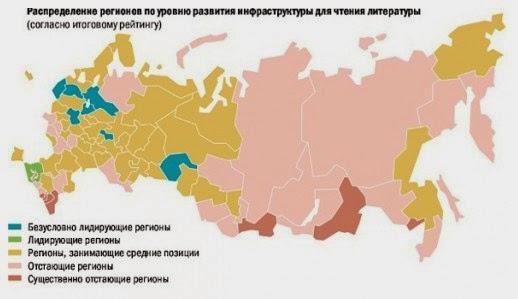 D:\Валюшка\картинки\Роспечать-составила-литературную-карту-России.jpg
