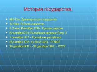 Россия омывается водами трех океанов (длина морских границ-38 тыс.км.) Тихий