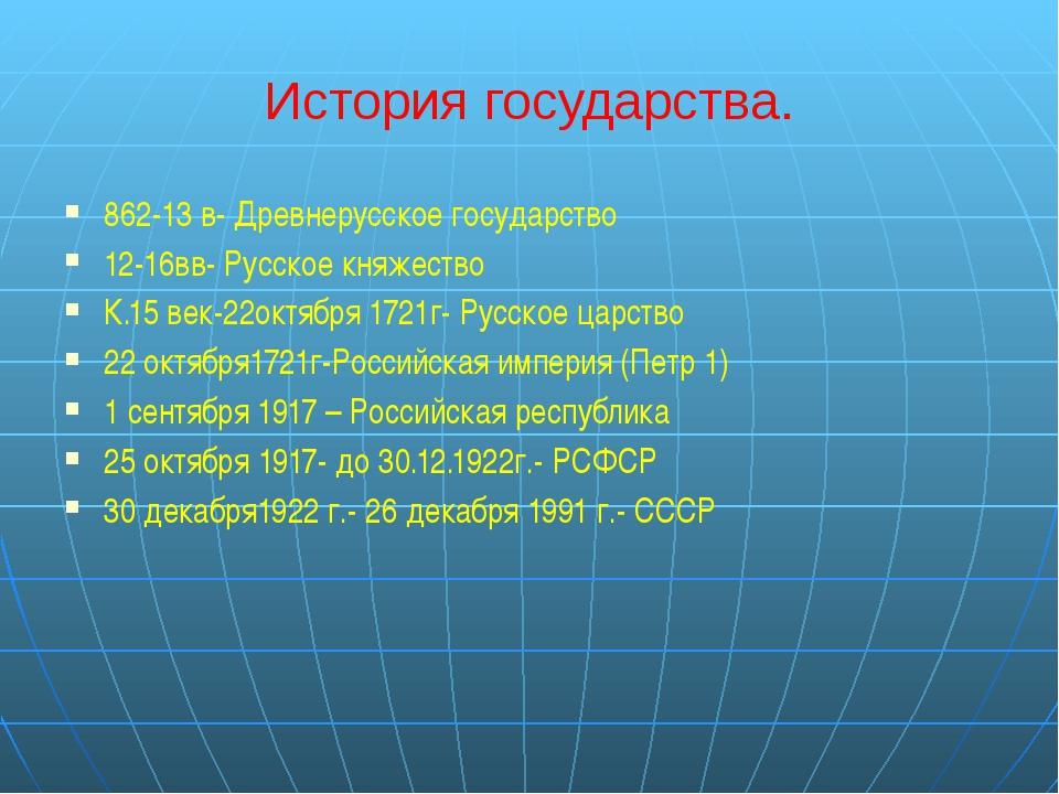 Россия омывается водами трех океанов (длина морских границ-38 тыс.км.) Тихий...