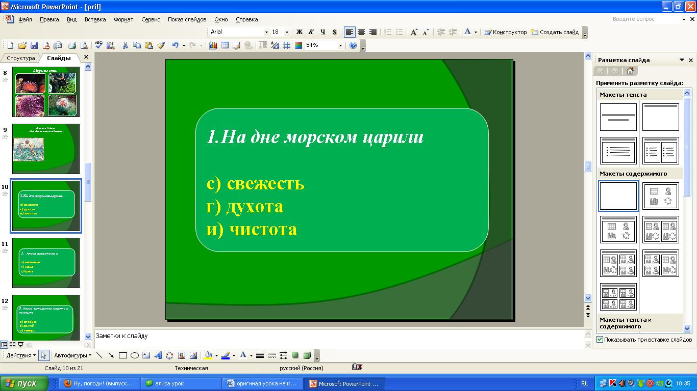 hello_html_1de9eca0.png