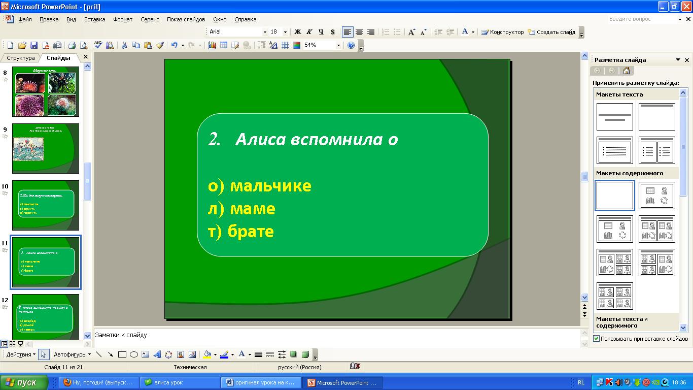 hello_html_m3304c3de.png