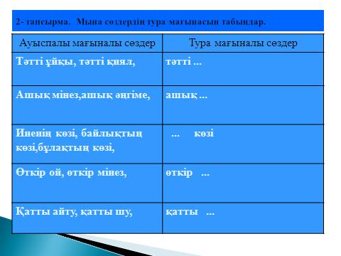 hello_html_11407ebf.png