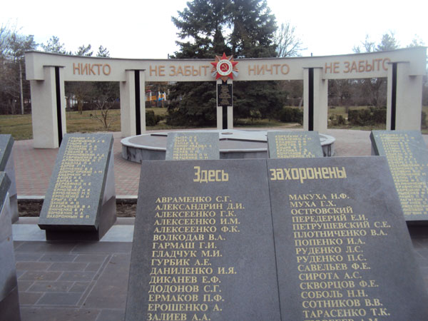 http://www.war.ekimovka.ru/photo/pamjtniki/stepnoe_memorial_sold_slavi.JPG