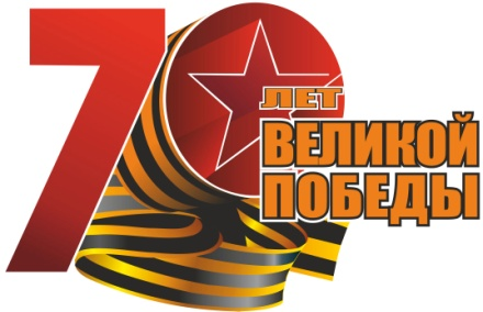 Logo%20Pobeda