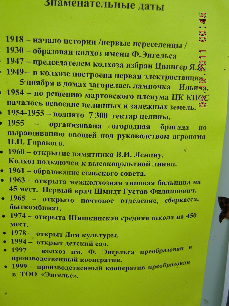 E:\2011-10-05 5октяб\5октяб 029.JPG
