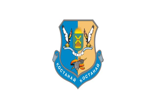 Flag of Kostanay.png