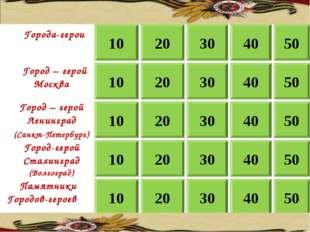 10 20 10 10 10 10 20 20 20 20 30 30 30 30 30 40 40 40 40 40 50 50 50 50 50 Го
