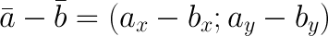 Как найти разность двух векторов, формула на плоскости