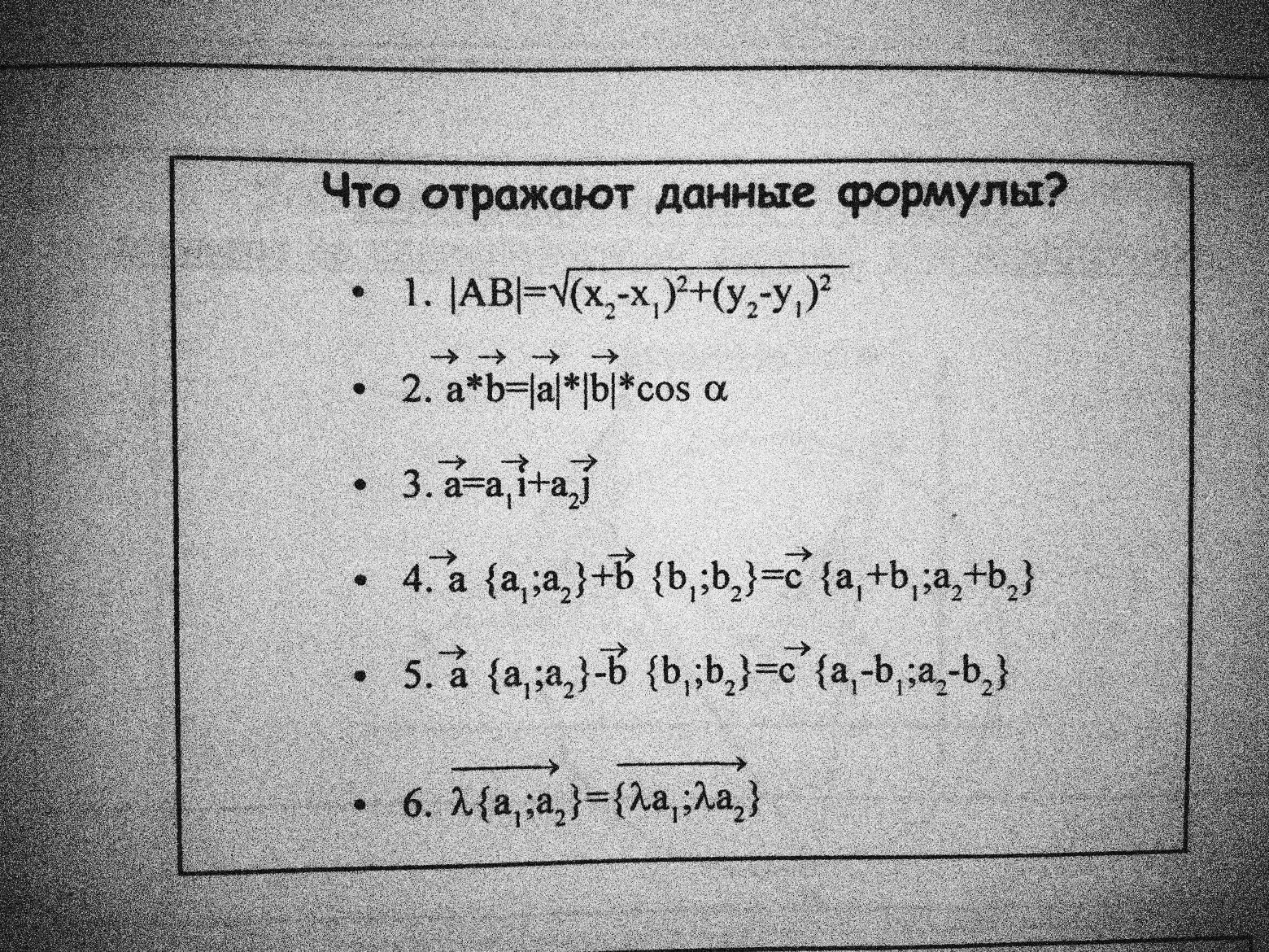C:\Users\Админ\Documents\ЛК\2015-05-21 21.15.48.jpg