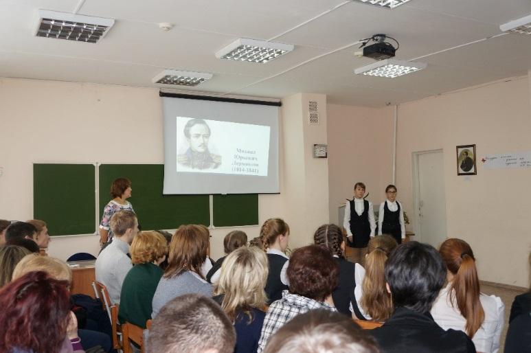 I:\фото\Школа, Лермонтову-200\DSC05976.JPG